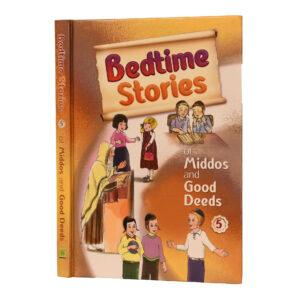 BEDTIME STORIES 5