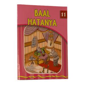 11 BAAL HATANYA