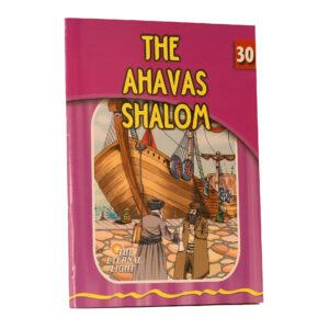 30 THE AHAVAS SHALOM