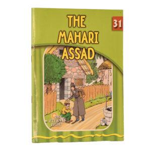 31 THE MAHARI ASSAD