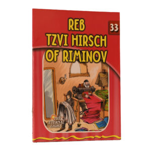 33 REB TZVI HIRSCH OF RIMINOV