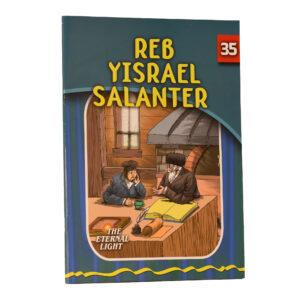 35 REB YISRAEL SALANTER