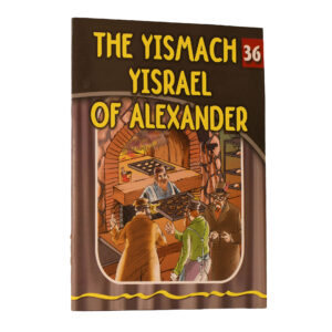 36 THE YISMACH YISRAEL OF ALEXANDER