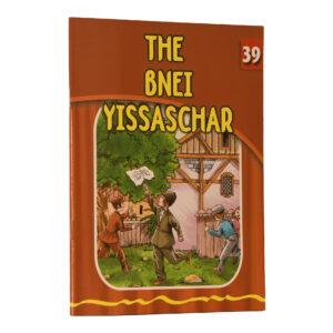 39 THE BNEI YISASSCHAR