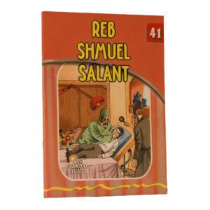 41 REB SHMUEL SALANT