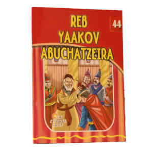 44 REB YAAKOV ABUCHATZEIRA