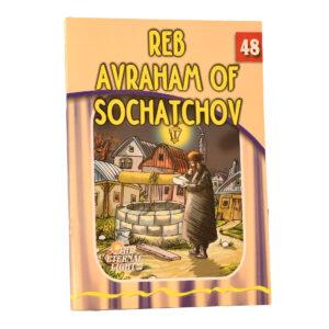 48 REB AVRAHAM OF SOCHACHTOV