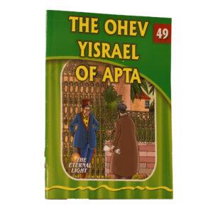 49 THE OHEV YISRAEL OF APTA
