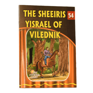 54 THE SHEARIS YISRAEL OF VILEDNIK