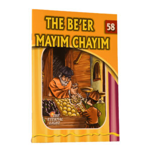58 THE BEER MAYIM CHAYIM