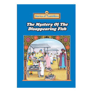 MYSTERY OF THE DISAPPEARING FISH12 למינצ