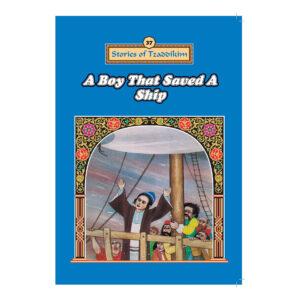 A BOY THAT SAVED A SHIP למינציה 37