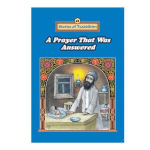 A PRAYER THAT WAS ANSWERED למינציה 52