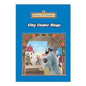 CITY UNDER SIEGE למינציה 90