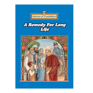A REMEDY FOR LONG LIFE למינציה 109