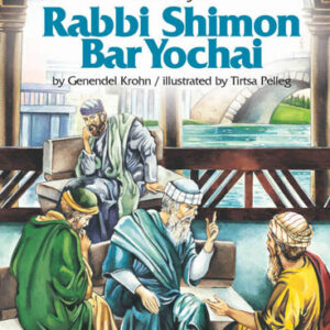 REBBI SHIMON BAR YOCHAI