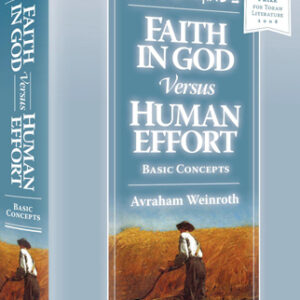 FAITH IN G-D HUMAN EFFORT