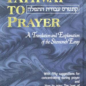 PATHWAY TO PRAYER WEEKDAY