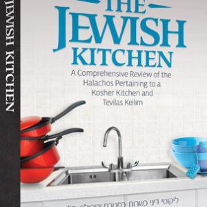 JEWISH KITCHEN