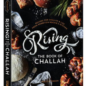 RISING COOKBOOK