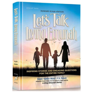 LETS TALK LIVING EMUNAH