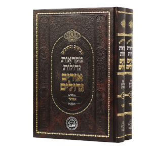 """מקראות גדולות אורים גדולים מגילת אסתר ב"""""""