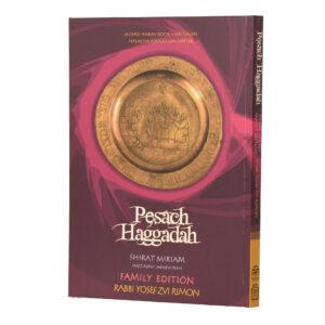 HAGGADAH - SHIRAS MIRIAM PB RIMON