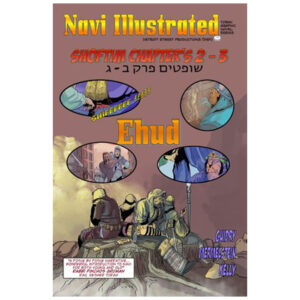 NAVI ILLUSTRATED #4