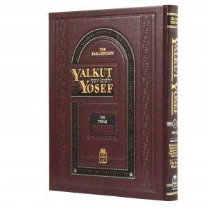YALKUT YOSEF - PESACH