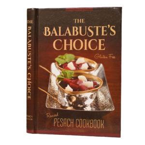 BALABUSTA'S CHOICE PESACH