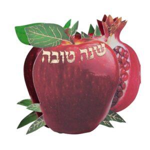 תפוח ורימון אשכנז 195