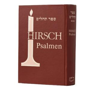 הירש תהילים עברית/גרמני