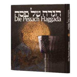 הגדה גרמנית/עברית שחור