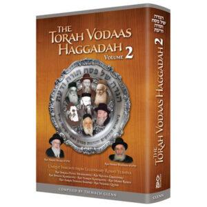 TORAH VODAAS HAGGADAH