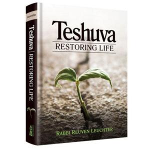 TESHUVA RESTORING LIFE