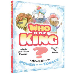 WHO IS THE KING