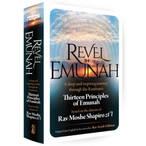 REVEL IN EMUNAH
