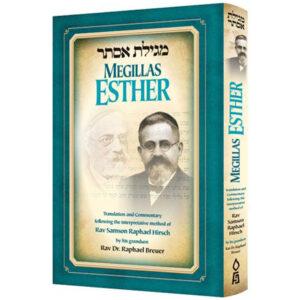 MEGILLAS ESTHER BREUER