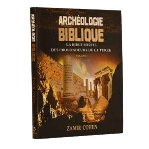 ארכיאולוגיה תנכית א צרפתית