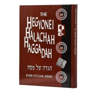 HAGGADAH HEGYONAI HALACHA
