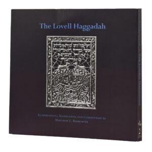 LOVELL HAGGADAH