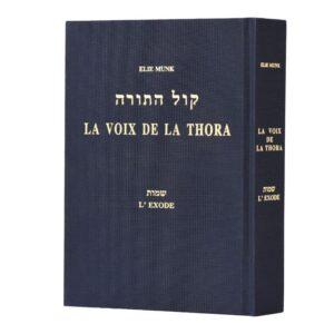 LES VOIX DE LA TORAH SHEMOS MUNK