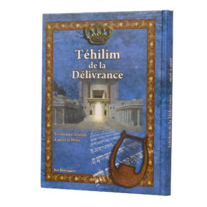 TEHILIM GEANT H/F DELIVRANCE