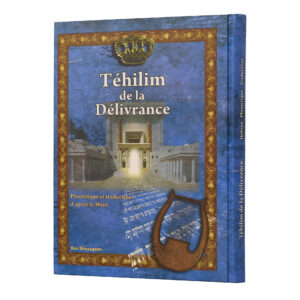 TEHILIM GEANT H/F PHO DELIVRANCE
