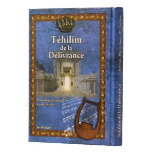 TEHILIM GF H/F PHO SIMPLE DELIVRANCE קשה