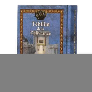 TEHILIM MF PHO SIMPLE DELIVRANCE קשה