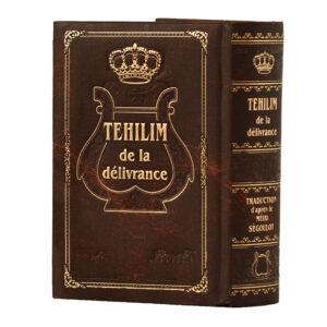 TEHILIM PF MARRON H/F LETTRES XL DEחום ק