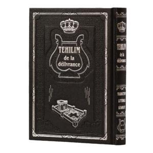 TEHILIM MOYEN NOIR DEL