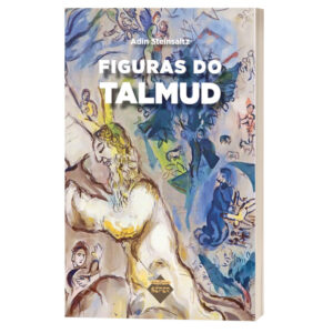 FIGURAS DO TALMUD אנשי התלמוד