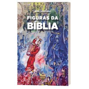 FIGURAS DA BIBLIA אנשי התנ׳׳ך